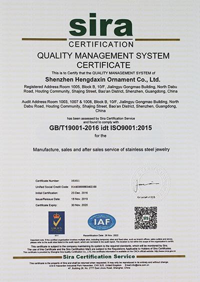 HDX certificate