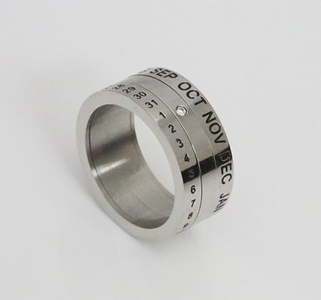 Rotary code diamond ring